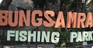 บึงสำราญ จังหวัด กรุงเทพมหานคร ,釣り,フィッシング,レジャー,レジャースポット,ブンサムラン,フィッシングパーク,Bungsamran Fishing Park,ブンサムラン,タイ,バンコク,釣堀,スポーツ
