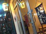 オンヌット,バンコク,タイ,オンヌット,日本料理,和食,定食,デリバリー,宅配,ドンちゃん,どんちゃん,ラーメン,札幌,Donchan,Ramen