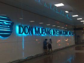 ドンムアン,ドンムアン空港,Don Muang Airport,行き方,説明,タイ語,住所,タイ,バンコク,空港,飛行場