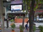 Coca Restaurant,Times Square,Bangkok,タイ料理,タイ,レストラン,タイ,バンコク,コカレストラン,タイムスクエア,アソーク,スクンビット,BTS,MRT,観光,旅行,グルメ,情報,ディナー,タイスキ