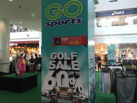 メガバンナー,ゴルフ,タイ旅行,バンコク旅行,バーゲン,セール,バンナー,ゴルフ用品