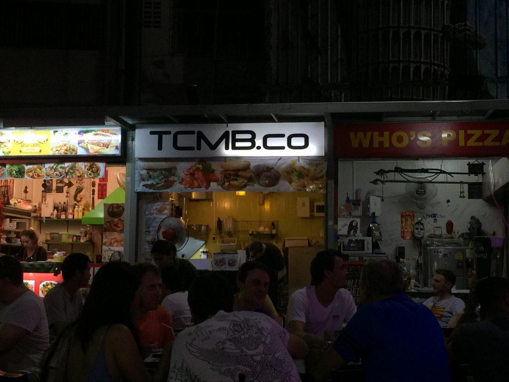 W Market,バンコク,おすすめ,ビアガーデン,プラカノン,プラカノン広場,おいしい,ビアホール,屋外,レストラン,スクンビット,W District