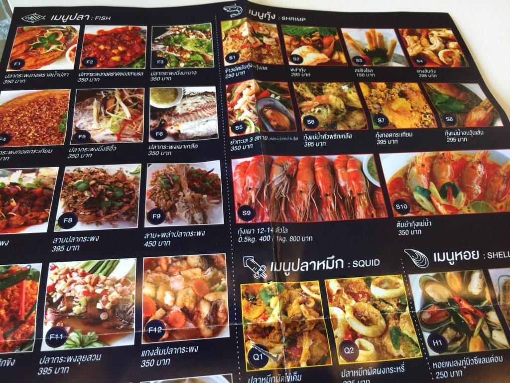 シーフードエクスプレス,Seafood Express,The Seafood Express Delivery,タイ,バンコク,出前,デリバリー,宅配,シーフード,タイ料理,プーパッポンカリー,エビ,カニ,貝,カオパッド,焼き飯,おいしい,おすすめ,facebbok,Line,インターネット,オンライン