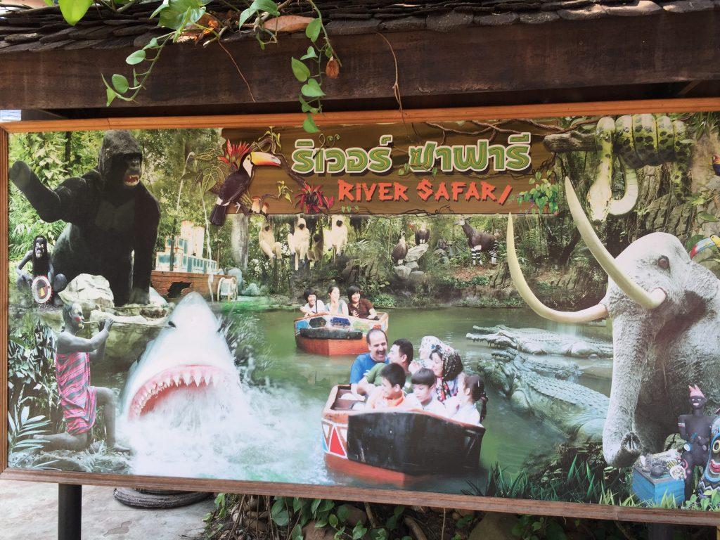 Marine Park,マリンパーク,サファリワールド,キリン,ゾウ,ホワイトタイガー,タイ,バンコク,動物園,日帰り,旅行,ツアー,家族連れ,子供連れ,観光,スポット,おすすめ,楽しい