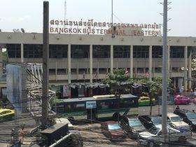 タイ,バンコク,バス,エカマイ,エカマイバスターミナル,東バスターミナル,Eastern Bus Terminal,パタヤ,行き方,説明,日本語,住所