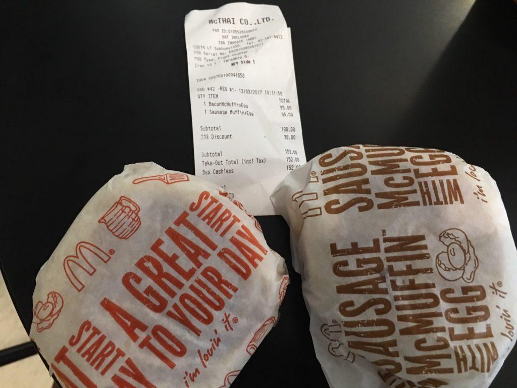 マクドナルドマックハンバーガー朝マックMcDonald'sお得割引情報ラビットカード