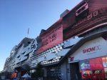 SHOW DC,ショーDC,ショッピング,ショッピングモール,韓国,韓流,PSY,江南スタイル,PSY麺,ラマ9世通り,ペップリ通り,行き方,場所,説明