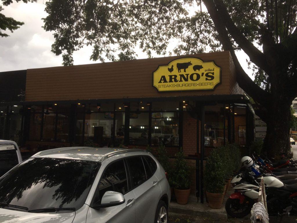 Arno's Thonglor,アーノルズトンロー,ステーキ,トンローソイ13,スクンビット,場所,地図,行き方,熟成ステーキ,ステーキハウス