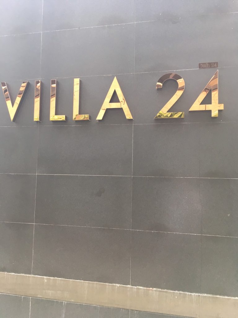 VILLA24,ヴィラ24,タイ,バンコク,新築,コンドミニアム,プロンポン駅,スクンビット,ソイ24,ディアライフ,不動産,マンション,アパート