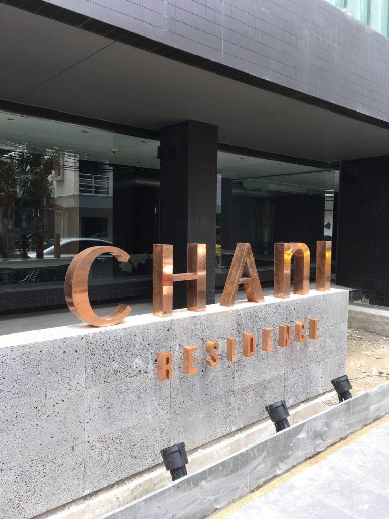 『CHANI Residence』2017年完成のバンコクの新築物件