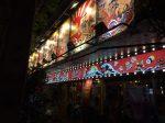 剣心,けんしん,居酒屋,プロンポン駅,スクンビットソイ33,Kensihn,グルメ,日本料理,タイ人,人気