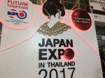 ジャパンエキスポ,JAPAN EXPO IN THAILAND,タイ,バンコク,サイアムパラゴン,2017,サイアム,行き方,説明