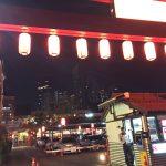 焼肉,食べ放題,ビュッフェ,ランチ,ホルモン,玄風館,タイ,バンコク,プロンポン,日本街モール,GENPUKANGENPUKAN Nihonmachi,スクンビットソイ26