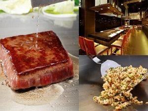 タイ,バンコク,ステーキ,鉄板焼き,ステーキハウス,サンダービーフ,Sunder Beef,エカマイ,おすすめ,おいしい