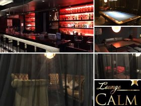 カーム,アソーク,スクンビットソイ23,Lounge CALM,Bar&Lounge,深夜営業,深夜,スナック,飲み屋,バー,日本語