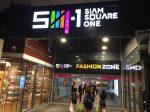 Siam Square One,サイアム スクエア ワン,ショッピングモール,ショッピング,若者,サイアム駅,タイ,バンコク,行き方,説明,住所,Hello Kitty House,ハローキティ ハウス,LINEの公式ショップ,LINE Village Store,NARAYA