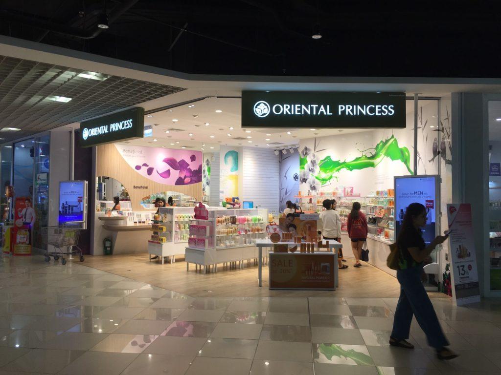 女性,Oriental Princess,オリエンタルプリンセス,タイ,バンコク,旅行,観光,お土産,おすすめ,化粧品