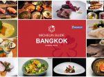 タイ,バンコク,Michelin,ミシュラン,2018,星,レストラン,飲食店,リスト,まとめ,