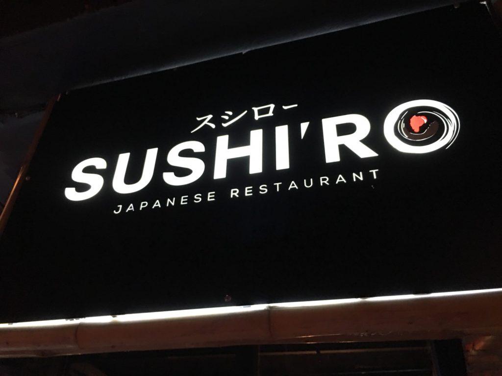 タイ,バンコク,スシロー,エカマイ,寿司,おしゃれ,Sushiro,おすすめ,バンコクぐるめ部番外編