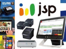タイ,バンコク,レジシステム,POSシステム,おすすめ,日本語対応,日本人対応,日系企業