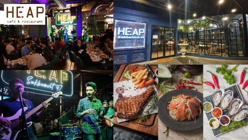 HEAP CAFE AND RESTAURANT