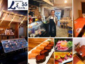 レカン55,L'ecrin55,トンロー駅,深夜営業,居酒屋,日本料理,おすすめ,コスパ,おいしい,個室,スクンビット