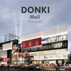 タイ,バンコク,ドンキモールトンロー,DONKI Mall Thonglor,ドン・キホーテ,ドンドンドンキ,行き方,説明,地図,住所,トンロー,エカマイ