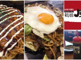 風月,鶴橋 風月,お好み焼き,焼きそば,Tsuruhashi Fugetsu Thailand,トンロー,日本料理,ドンキモールトンロー,ドン・キホーテトンロー