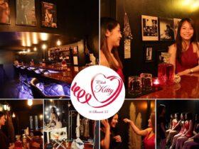 クラブキティ,Club Kitty,バンコク,スクンビット,プロンポン,スナック,バー,Bar,ガールズバー,日本人常駐,日本語,