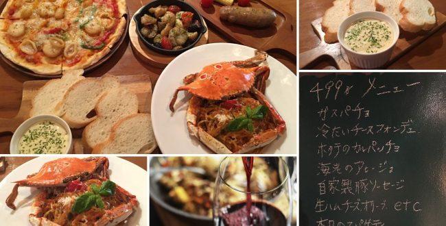 トンロー,ワイン酒場,カスク,CASK,居酒屋,洋食,おすすめ,安い,低価格