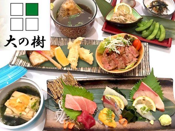 トンロー,日本料理,大の樹,だいのき