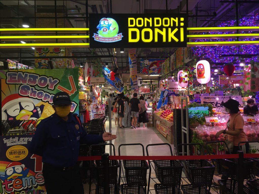 ドンキモール,2号店,The Market Bangkok,ザマーケットバンコク,行き方,住所,地図,DON DON DONKI The Market