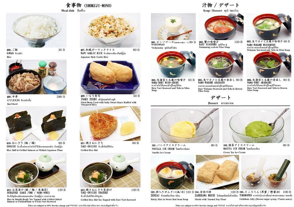トンロー,居酒屋,和食,日本料理,みかみ,おすすめ,小料理屋みかみ