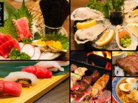 新店,日本料理,居酒屋,接待,宴会,おすすめ,隠れ家,隠れ家 雫,人気,個室,プロンポン,駐車場