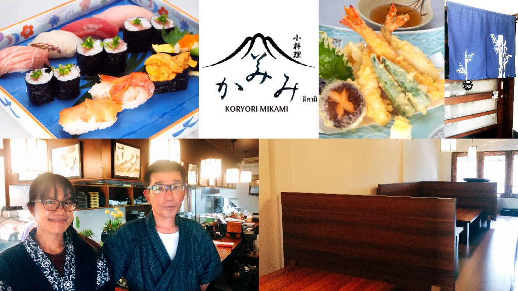トンロー,居酒屋,小料理,みかみ,おすすめ,おいしい,新店,日本料理,宴会