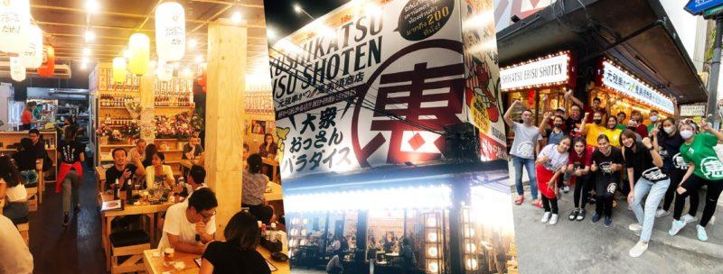 プロンポン,居酒屋,安い,個室,恵比寿商店プロンポン駅前店,おすすめ